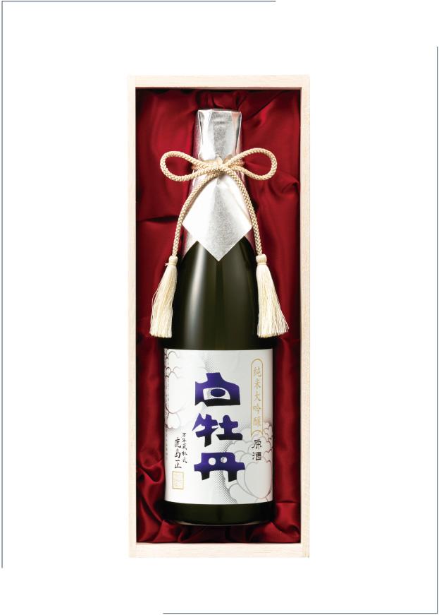 日本酒 白牡丹 純米大吟醸 原酒 万年蔵 720ml瓶詰化粧箱入