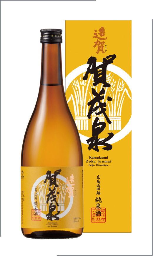 造賀 純米酒