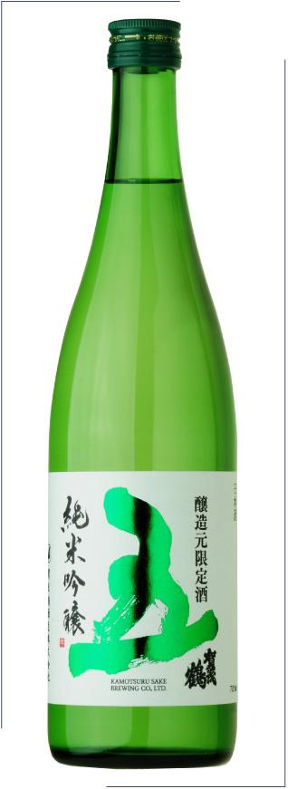 蔵元限定酒 純米吟醸 五