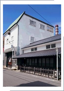 西條鶴醸造株式会社