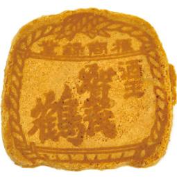 平田屋本家樽煎餅