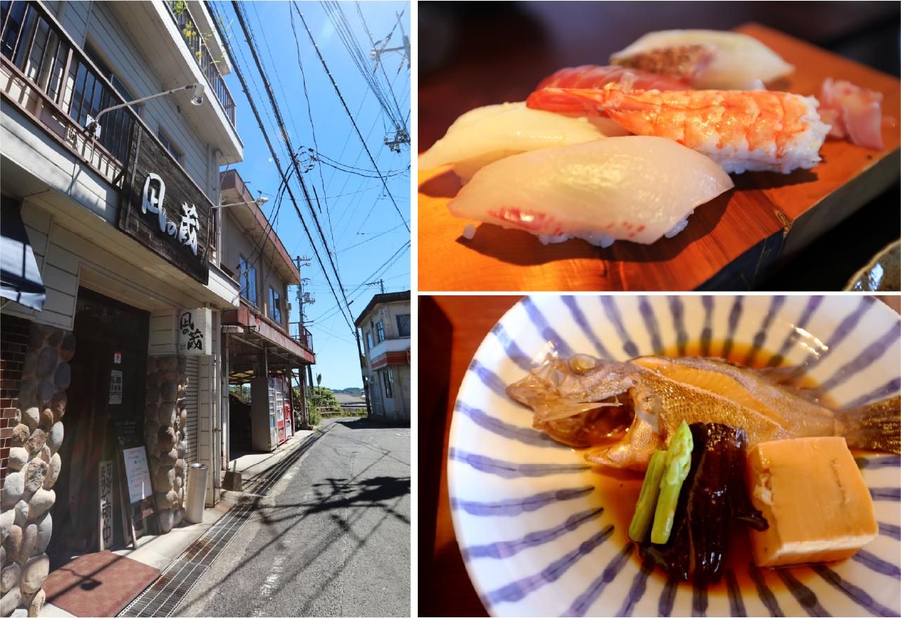 安芸津の海鮮料理
