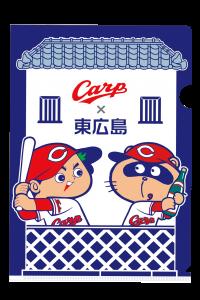 のん太カープ