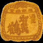1704_平田屋01