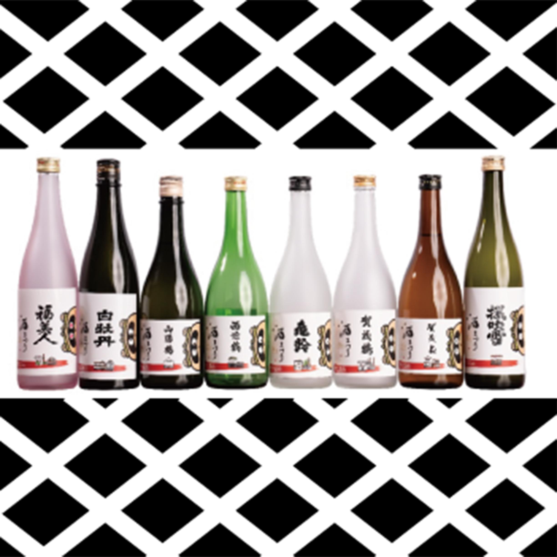 西条酒のん太東広島