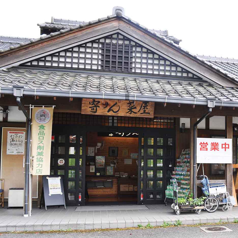 寄りん菜屋河内東広島