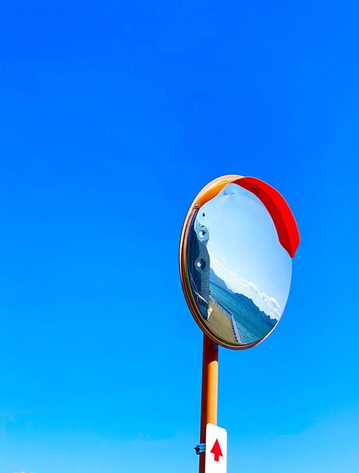 大芝島反射鏡