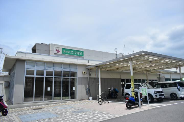 竹原ドライブ道の駅外観
