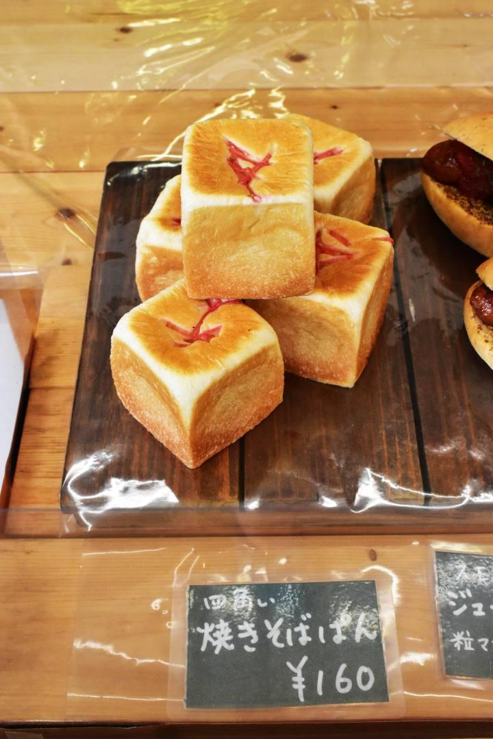 竹原ドライブ村上ベーカリー焼きそばパン