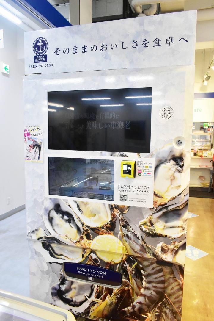 竹原ドライブ海の駅自販機